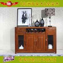 【苏蠡轩】非洲海棠木实木家具餐边柜B763