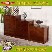 【苏蠡轩】非洲海棠木实木家具三斗柜B753