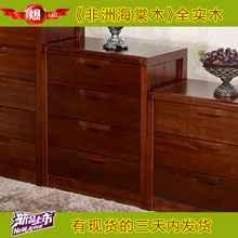 【苏蠡轩】非洲海棠木实木家具四斗柜