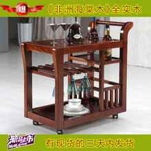 【苏蠡轩】非洲海棠木实木家具餐车E205