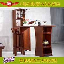 【苏蠡轩】非洲海棠木实木家具吧台C506