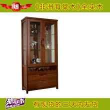 【苏蠡轩】非洲海棠木实木家具C505