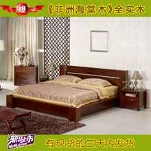 【苏蠡轩】非洲海棠木实木家具双人床A609