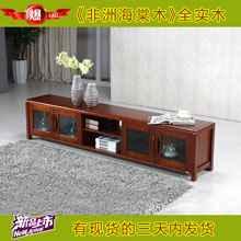 【苏蠡轩】非洲海棠木实木家具2.3米电视柜