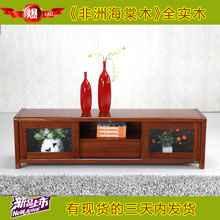 【苏蠡轩】非洲海棠木实木家具1.8米电视柜