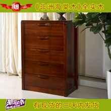 【苏蠡轩】非洲海棠木实木家具五斗柜B755
