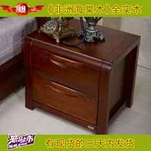 【苏蠡轩】非洲海棠木实木家具床头柜001