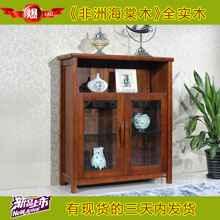 【苏蠡轩】非洲海棠木实木家具两门酒柜C502