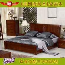 【苏蠡轩】非洲海棠木实木家具双人床A605
