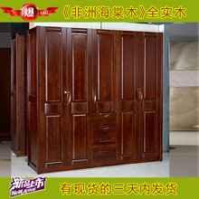 【苏蠡轩】非洲海棠木实木家具五门衣柜B702