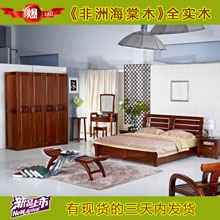 【苏蠡轩】非洲海棠木实木家具双人床A606
