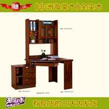 【苏蠡轩】非洲海棠木实木家具转角书桌B756