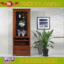 【苏蠡轩】非洲海棠木实木家具酒柜C501