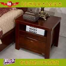 【苏蠡轩】非洲海棠木实木家具床头柜002