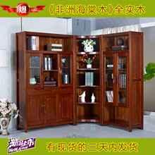 【苏蠡轩】非洲海棠木实木家具转角书柜B757 758 759