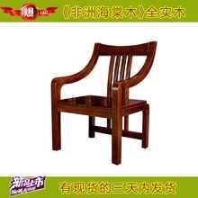 【苏蠡轩】非洲海棠木实木家具办公椅E216