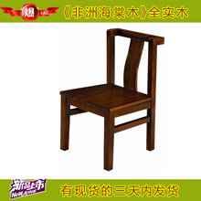 【苏蠡轩】非洲海棠木实木家具书椅E217