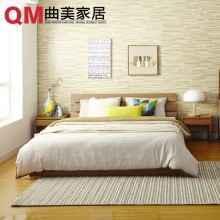 曲美家具 简约现代双人床 卧室板式床 双人婚床 双色可选