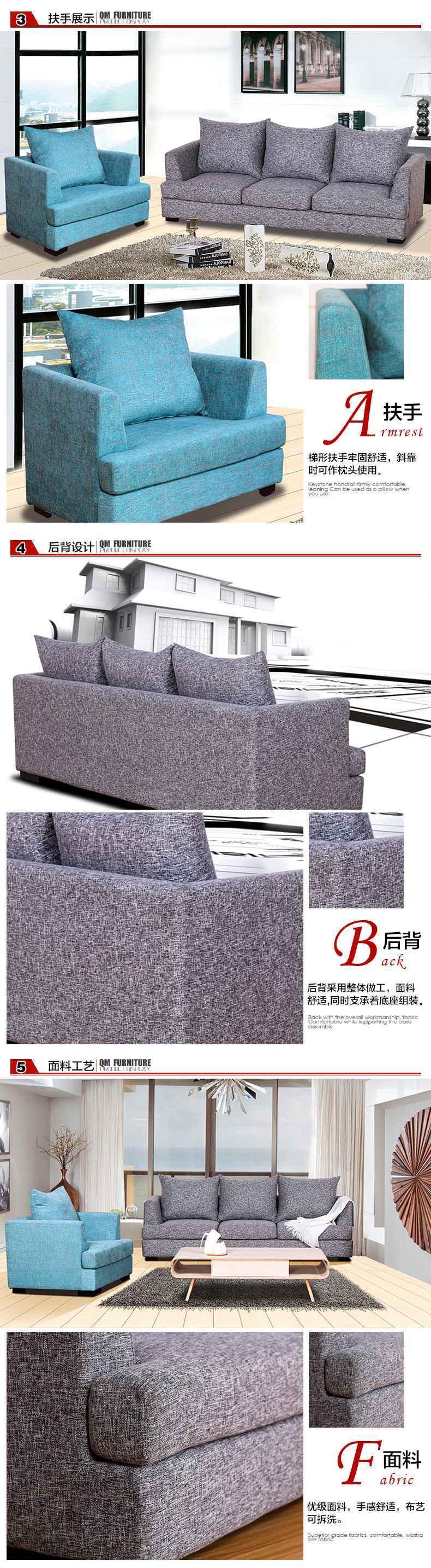 曲美家具家居 简约现代 可拆洗布艺沙发 多尺寸可选