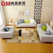 曲美家具家居 现代布艺沙发 简约时尚客厅沙发 单人双人三人可选
