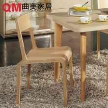 曲美家具 弯曲设计实木椅子 电脑/餐桌/办公椅子 时尚/简约