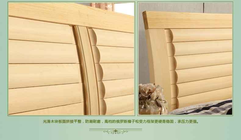 松木双人床