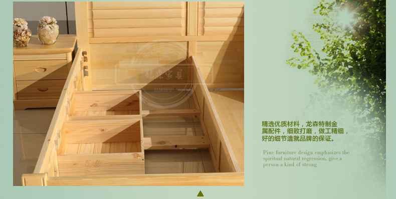 1.8米松木床