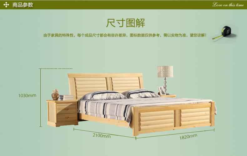 新中式纯实木床