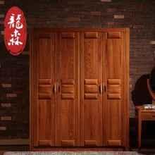 龙森 现代新中式全实木衣柜衣橱榆木四门储物衣柜大衣橱卧室家具