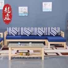 龙森现代新中式纯实木沙发组合简约单双三人布艺转角贵妃松木沙发