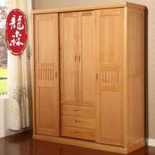 龙森 现代新中式实木衣柜衣橱储物柜田园简约榉木四门大衣柜子