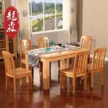 龙森 纯实木餐桌椅 现代中式榉木餐桌椅组合 餐厅家具 一桌四六椅