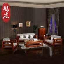 龙森 现代新中式纯实木沙发123组合 客厅家具单双三人位榆木沙发