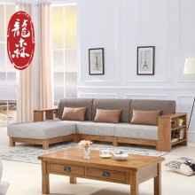 龙森 现代简约全实木沙发组合白橡木转角布艺贵妃沙发北欧家具