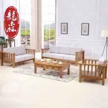 龙森现代简约全实木沙发组合单双三人位白橡木布艺沙发北欧家具