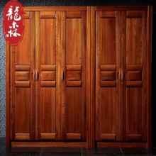 龙森 现代新中式全实木衣柜衣橱榆木二三五门储物衣柜大衣橱家具