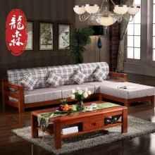 龙森 现代新中式纯实木沙发贵妃客厅转角木架布沙发组合榆木沙发
