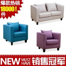 布艺单人沙发 双人沙发 酒店沙发 欧式单人小围椅 沙发圈椅 皮质