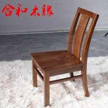 合和木缘北美黑胡桃实木餐桌桌椅餐登书椅上海家具工厂苏州可定制