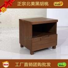北美黑胡桃家具床头柜实木家具厂家直销