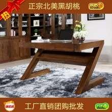 苏蠡轩实木家具Z型书桌电脑桌办公桌写字台实木书桌黑胡桃书桌