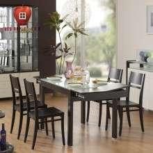 红苹果家具 简约现代 餐厅家具 一桌四椅组合套装
