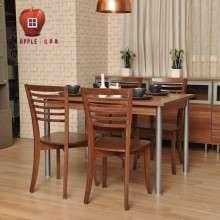 红苹果家具 现代简约 餐厅家具 一桌四椅组合套装