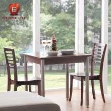 经典红苹果家具时尚简约风格 简易长方形饭桌木餐桌 R232-48