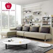 红苹果家具 简约现代 大小户型客厅转角可拆洗布艺沙发组合 AP261