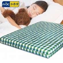 多喜爱儿童家具 天然椰棕护脊儿童床垫 可拆洗席梦思床垫