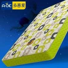多喜爱儿童家具 负离子护脊全椰棕弹簧儿童床垫 席梦思床垫