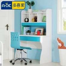 多喜爱儿童家具 儿童书桌书柜组合 小书桌带储物电脑桌