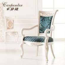 卡芬达 欧式田园扶手餐椅 法式全实木餐椅 可换皮布 多色选择 230