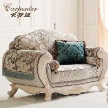 卡芬达 高端欧式沙发田园实木客厅沙发韩式沙发组合法式四海家具